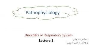 Disorders associated with pulmonary diseases Pneumonia Pneumonia can