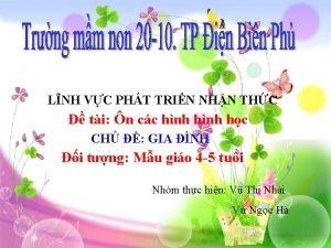 LNH VC PHT TRIN NHN THC ti n
