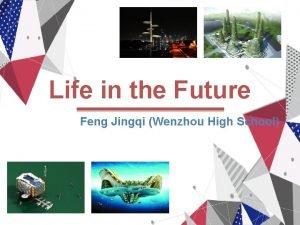 Life in the Future Feng Jingqi Wenzhou High