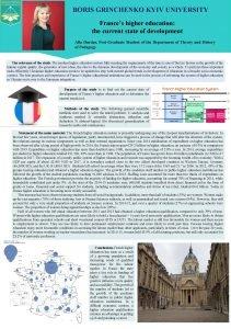 BORIS GRINCHENKO KYIV UNIVERSITY Frances higher education the