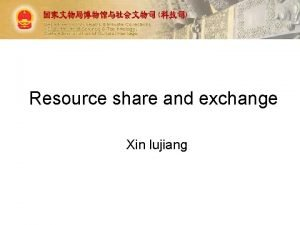 Resource share and exchange Xin lujiang Resource share