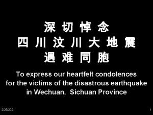 To express our heartfelt condolences for the victims