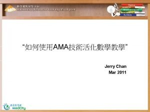 What is AMA Concept of AMA Video from