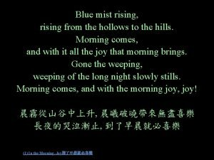 Blue mist rising rising from the hollows to