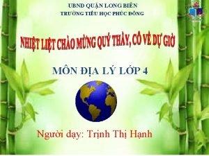 UBND QUN LONG BIN TRNG TIU HC PHC