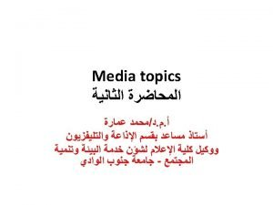 Translate the following into Arabic US envoy Dannis