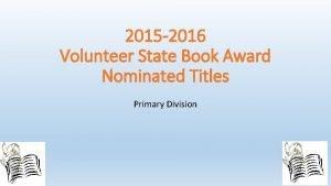 2015 2016 Volunteer State Book Award Nominated Titles