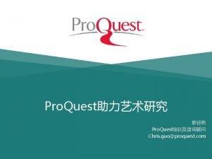 Pro Quest Pro Quest Chris guoproquest com Screen