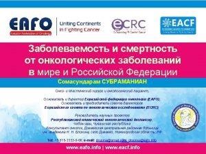 2018 www eafo info www eacf info www
