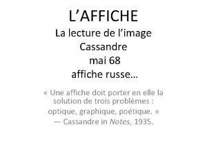 LAFFICHE La lecture de limage Cassandre mai 68