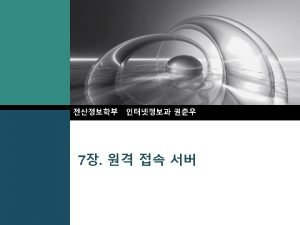 LOGO Dongyang Mirae University prepared by Choon Woo