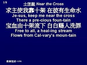 18 Near the Cross Jesus keep me near