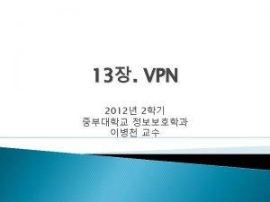 IPSec VPN vs SSL VPN VPN SA security