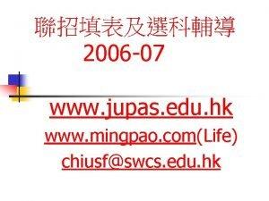 2006 07 www jupas edu hk www mingpao