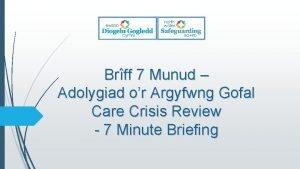 Brff 7 Munud Adolygiad or Argyfwng Gofal Care
