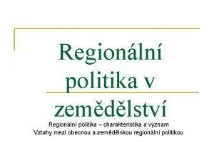 Regionln politika v zemdlstv Regionln politika charakteristika a