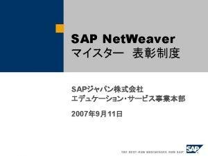 SAP Net Weaver 2007 SAP Net Weaver SAP