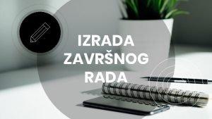 IZRADA ZAVRNOG RADA Kompozicija zavrnog rada KOMPOZICIJA RADA