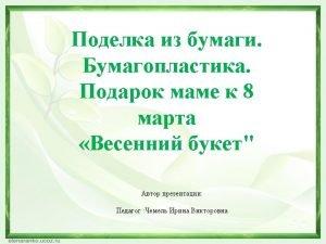 1 21 http elenaranko ucoz ru 2 http