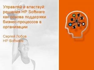 HP 21 September 2009 HP 21 September 2009
