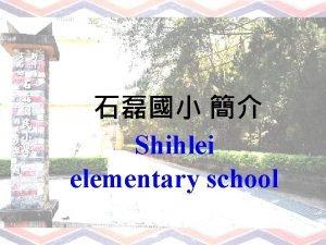 Shihlei elementary school Where is Shihlei elementary school