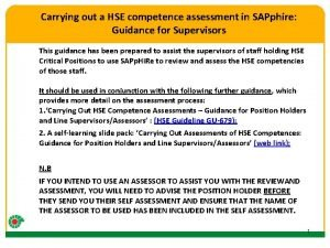 Carrying out a HSE competence assessment in SAPphire