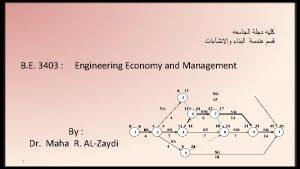 Engineering Economics The principles Engineering Economics The principles