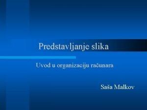 Predstavljanje slika Uvod u organizaciju raunara Saa Malkov