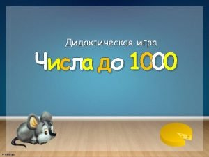 Fokina Lida 10 Fokina Lida 130 149 177