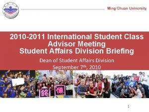 2010 2011 International Student Class Advisor Meeting Student