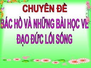 Phn 1 Phn 2 Phn 3 Phn 4