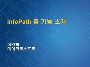 Info Path Info Path XML HTTP SOAP WSDL