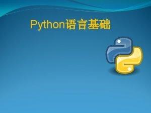 Python 1 Python 2 Python 3 PythonIDLE 1