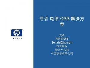 SOC ip NOC NOC telecom infrastructure IP infrastructur