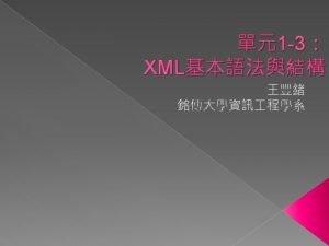 XML xml version 1 0 XML Intro xml