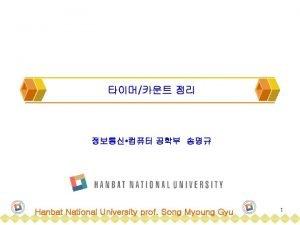 Hanbat National University prof Song Myoung Gyu 1