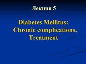 5 Diabetes Mellitus Chronic complications Treatment Diabetic macroangiopathy