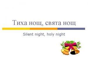 Silent night holy night Translation of Silent night