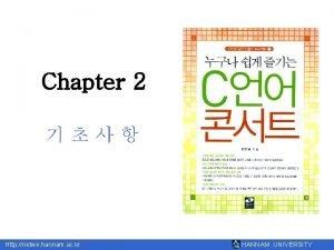 Chapter 2 Http netwk hannam ac kr HANNAM