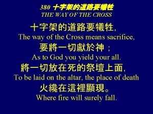 380 THE WAY OF THE CROSS The way