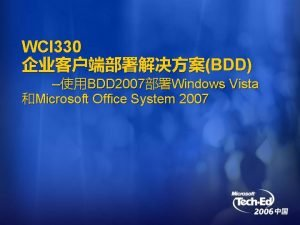 WCI 330 BDD BDD 2007Windows Vista Microsoft Office