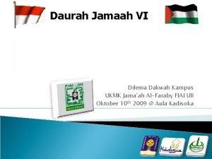 Daurah Jamaah VI Dilema Dakwah Kampus UKMK Jamaah