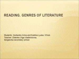 READING GENRES OF LITERATURE Students Gorbenko Arina and