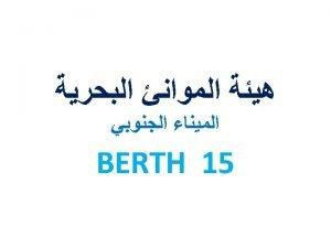 BERTH 15 BERTH 15 BERTH 15 BERTH 15