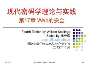 17 Web Fourth Edition by William Stallings Slides