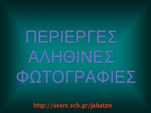 http users sch grjabatzo http users sch grjabatzo