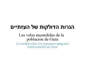 Las velas encendidas de la poblacion de Gaza