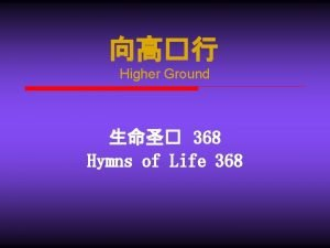 Higher Ground 368 Hymns of Life 368 Higher