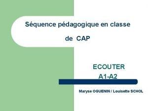 Squence pdagogique en classe de CAP ECOUTER A