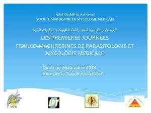 SOCIETE MAROCAINE DE MYCOLOGIE MEDICALE LES PREMIERES JOURNEES